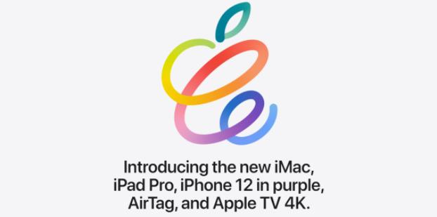 iMac Pro 2021